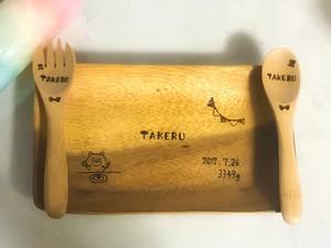 木のお皿と竹製スプーンフォークのセット【出産祝い、結婚祝い、お誕生日などのお祝いに】