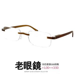 老眼鏡 おしゃれ メンズ レディース 4411 軽量 フチなし ツーポイント リーディンググラス 人気 バネ蝶番 母の日 父の日 敬老の日 プレゼントにも おすすめ