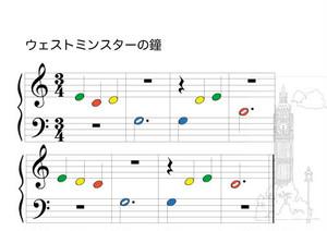 ウェストミンスターの鐘:色音譜入門シリーズ A-000