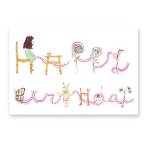 ポストカード Happy BirtHday