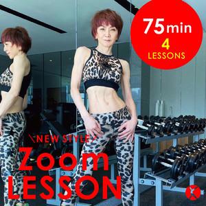 (new)Zoom グループレッスン【75分】/4回チケット