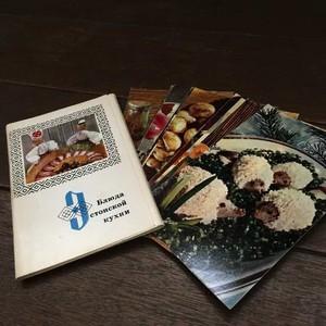 お料理カードセット