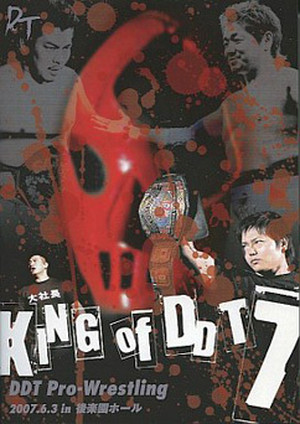 DDT KING of DDT 7 2007.6.3 in 後楽園ホール
