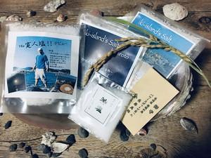神塩〜壱岐島からの贈り物〜 パーフェクトセット