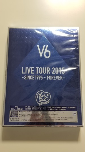 V6 LIVE TOUR 2015 -SINCE 1995〜FOREVER- 初回限定盤B 【DVD】
