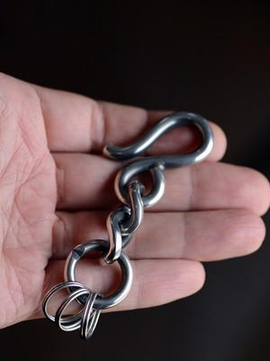 Small Hook Key Chain