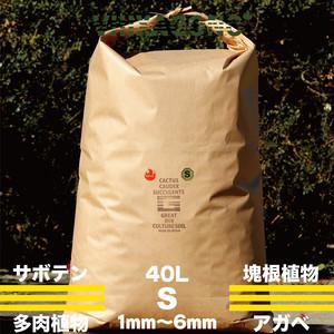 GREAT MIX CULTURE SOIL【SMALL】40L 1mm-6mm サボテン、多肉植物、コーデックス、パキプス、ホリダス、エケベリア、ハオルチア、ユーフォルビア、アガベを対象とした国産プレミアム培養土