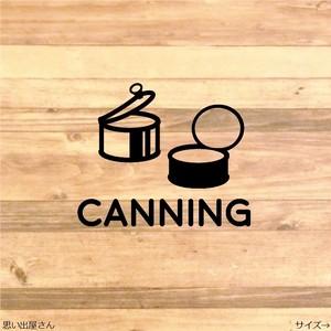 ゴミ分別ステッカーシール❤︎缶詰専用シール❤︎