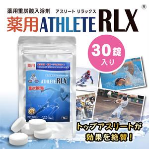 【入浴剤・30錠入り】薬用重炭酸入浴剤 ATHLETE RLX(アスリートリラックス)ホットタブ