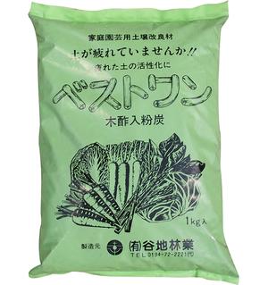 【木酢入り粉炭】ベストワン1kg(土壌改良材)