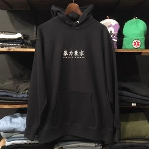 【DLSM】 -ディーエルエスエム-暴力東京 HOODIE
