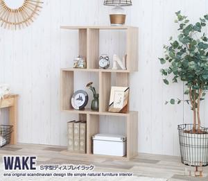【送料無料】Wake S字型ディスプレイラック