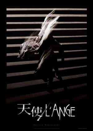『天使/L'ANGE』B2ポスター