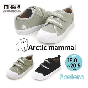 【キッズ】Arctic mammal 毎日スニーカーHCK0312(シロクマベルクロスニーカー)
