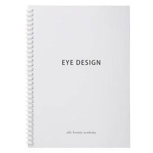 デザインブック1