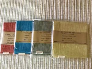 薬草染めハンカチ 手紡ぎ手織りカディ オーガニックコットン100%
