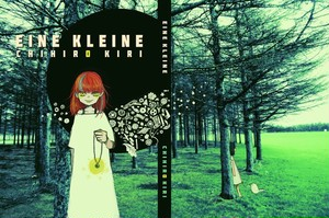 EINE KLEINE