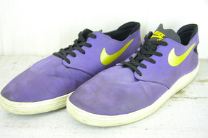 NIKE SB Leather Sneakers