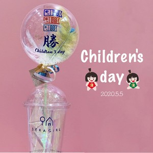 【Children's day】Sundae balloon KOINOBORI