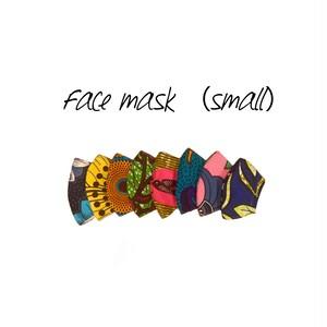 布マスク(スモールサイズ)