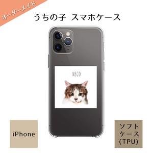【 オーダーメイド /送料込み】うちの子 iPhoneケース( ソフトケース TPU )