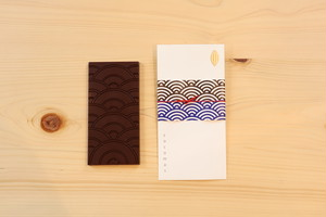 Bean to bar chocolate ここます スーパーダークチョコレート  90%