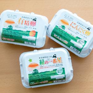 寒卵 3種セット【期間限定】