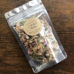 なつめやさんのoriginal herb tea[ごゆるり Relax]