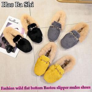 【Hao Ba Shi】フェイクファー フラットスリッパ (レディース パンプス)  / Fashion wild flat bottom Baotou slipper mules shoes (DCT-576871150876)