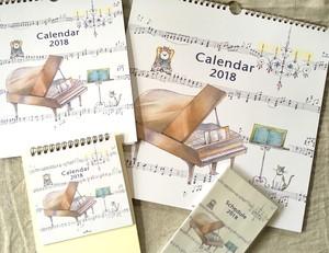 Musicカレンダー2018 (小)