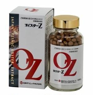 オイスターZ 500粒 成分調整牡蠣肉エキス 【送料無料】