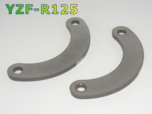 YZF-R125専用 ステンレスローダウンプレート(紅鶴 べにづる) 2008~2018年対応