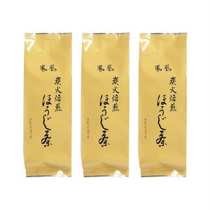 【3袋セット】炭火 ほうじ茶 鳳凰 100g 国産 焙じ茶