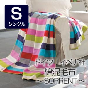 SORRENT 綿混毛布 シングルサイズ[41612]