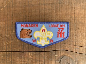 Vintage Boy Scout Patch ビンテージ ボーイスカウト ワッペン-3