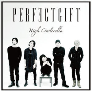 1st mini album [High Cinderella]