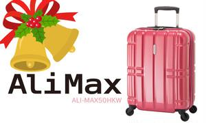 【数量限定SALE】ALI-MAX50HKW【2~3泊用 機内持ち込みサイズ】