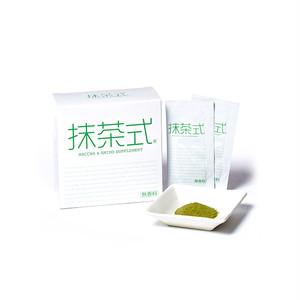 抹茶式(抹茶配合アミノ酸含有食品) 1箱