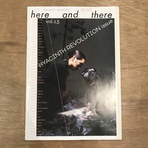 here and there vol.13 HYACINTH REVOLUTION issue: ヒヤシンス革命号