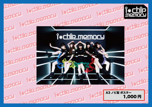【the Party is CRY-MAX!!!!!!】ポスター / i*chip_memory