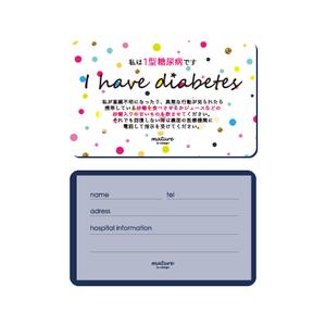 Medical card 1型【Mature original】happy polka dots