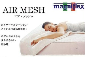 マニフレックス エアメッシュ シングル magniflex air mesh