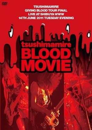 LIVE DVD「BLOOD MOVIE」