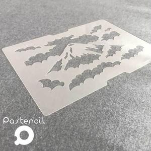 【11/9以降入荷予定】【1級インストラクター専用】 パステンシルⓇ 大人の富士山
