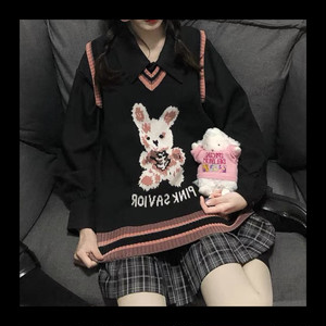 【お取り寄せ】病みかわ Rabbit ベスト