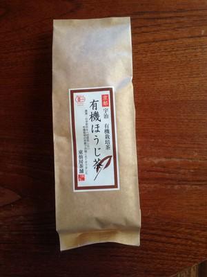童仙房茶舗 JAS認定有機無農薬 ほうじ茶