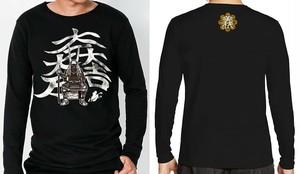 カジュアル戦国 石田三成 「決死」 ロングTシャツ