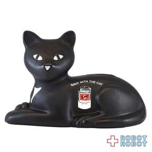 アメリカの電池の会社 エバレディの黒猫 ポリ貯金箱 20210429入荷