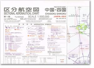 JAPA-505 中国・四国(第3版)