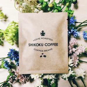 SHIKOKU COFFEE ロゴ入りドリップバッグコーヒー